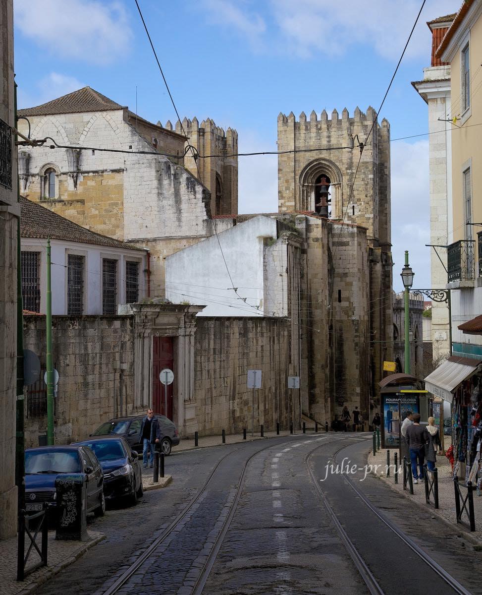 Португалия, Лиссабон, Собор