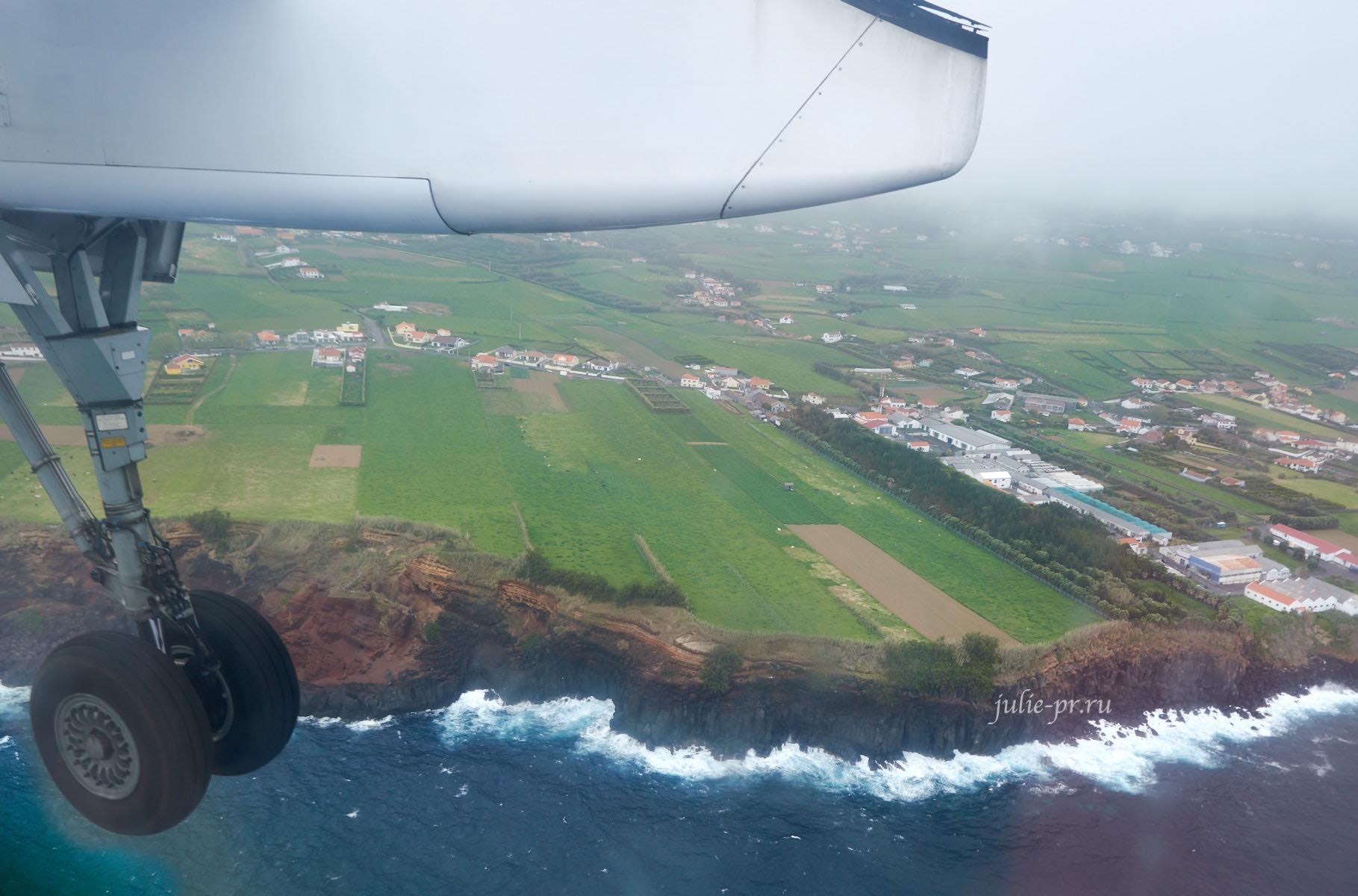 Азорские острова, Фаял