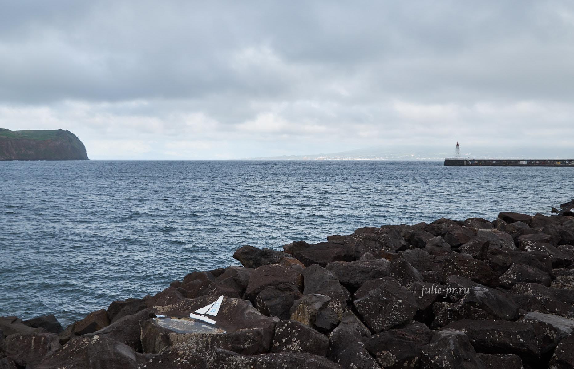 Азорские острова, Фаял, Орта