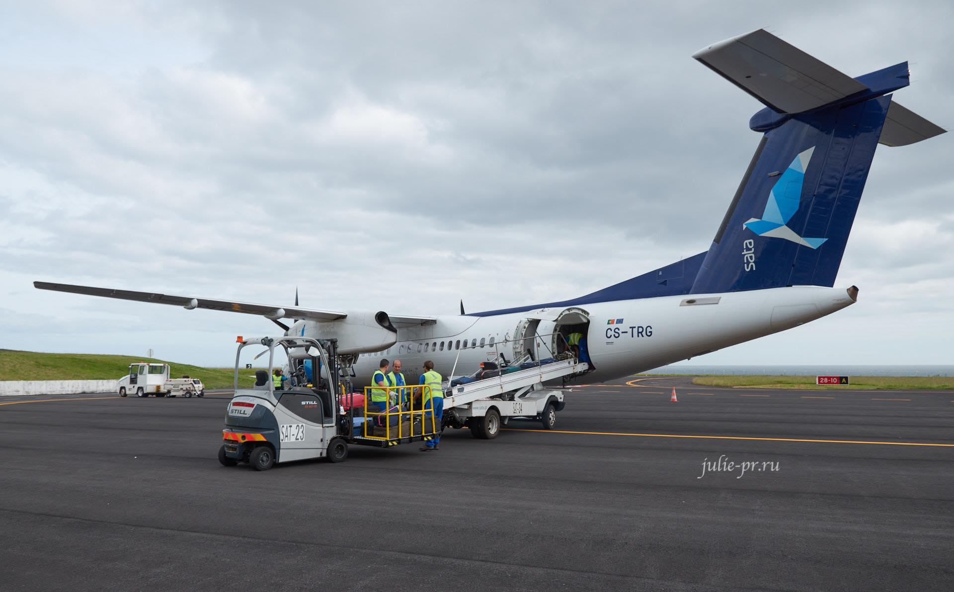 Азорские острова, SATA, Bombardier Dash-8 Q-Series
