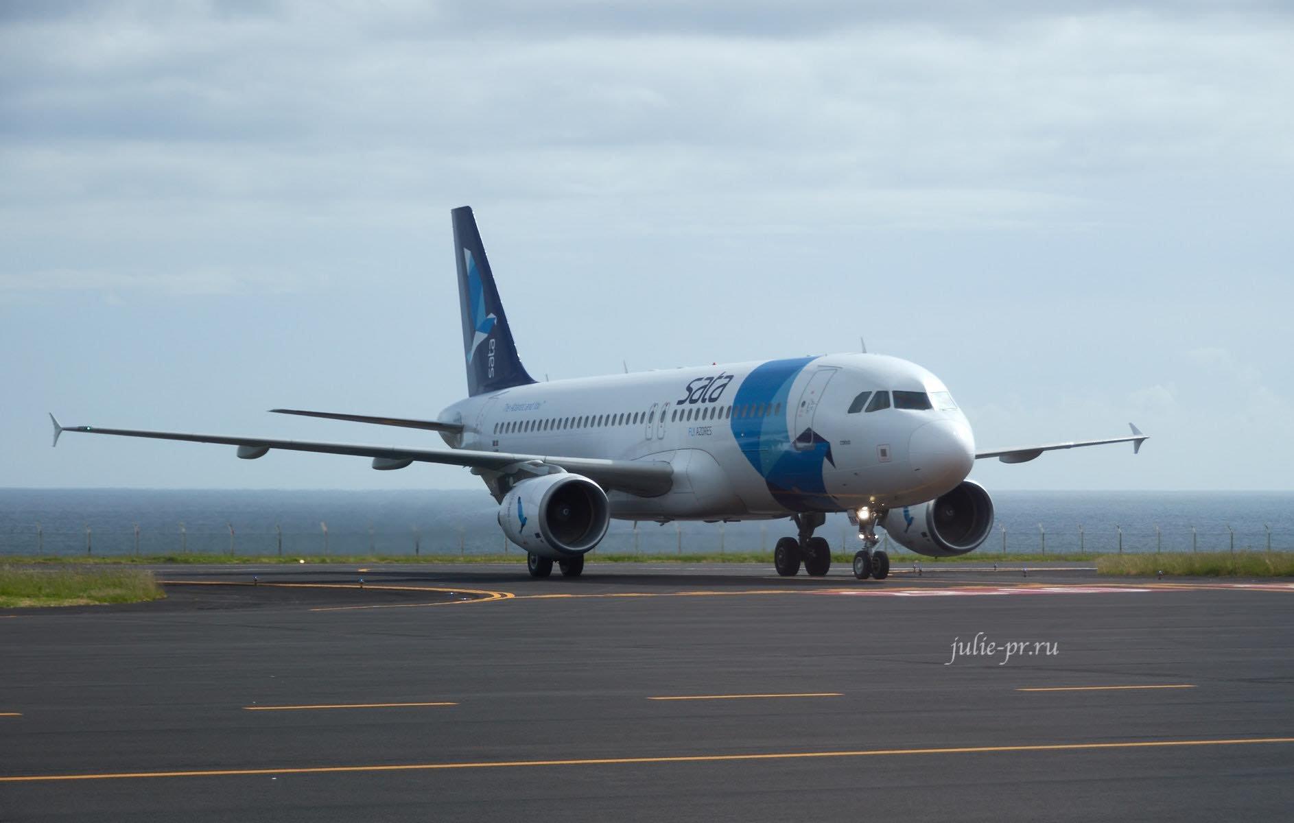 Азорские острова, SATA, Airbus A320