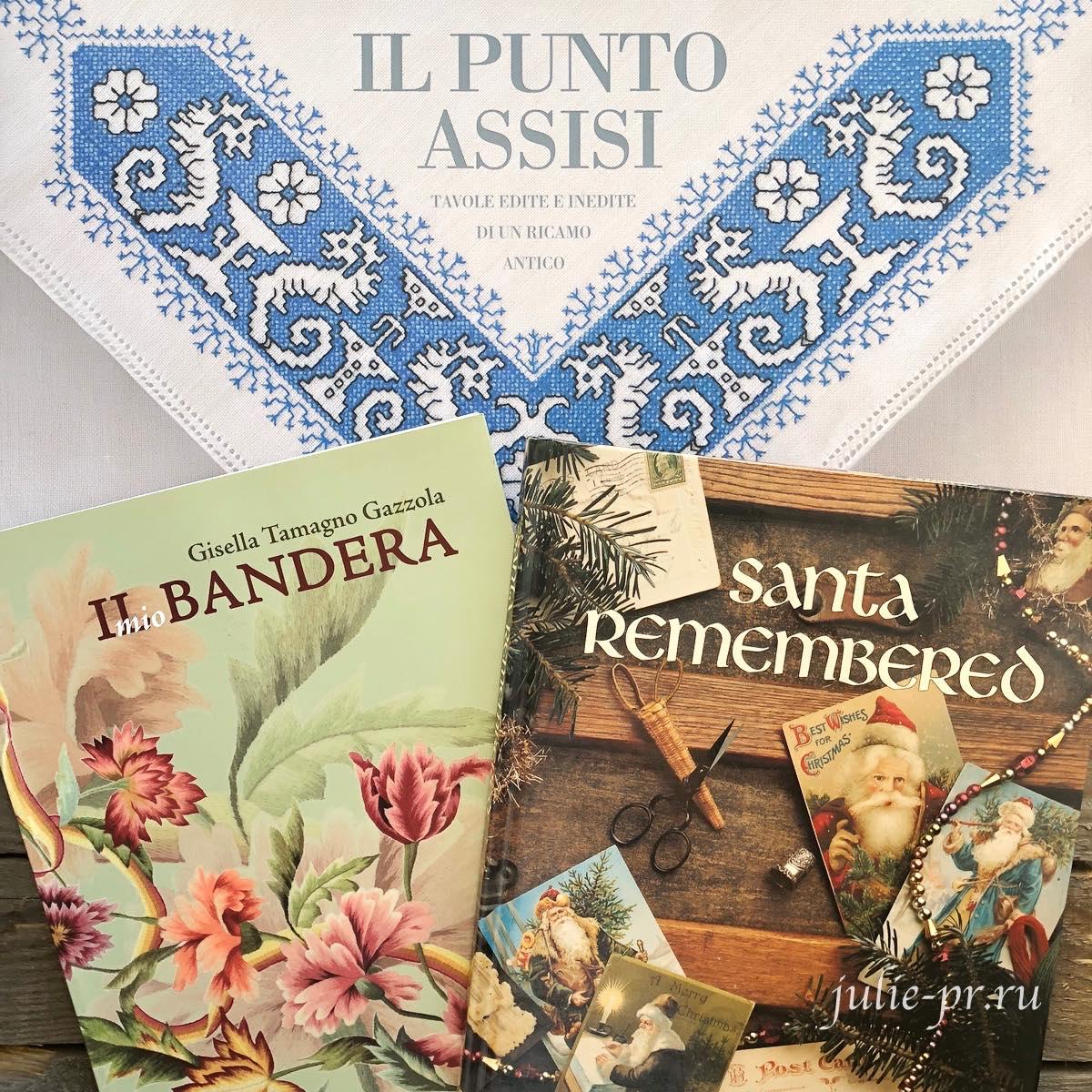 Рукодельный магазин Ricamo & Cucito, Флоренция, Италия, вышивка крестом, книги по вышивке