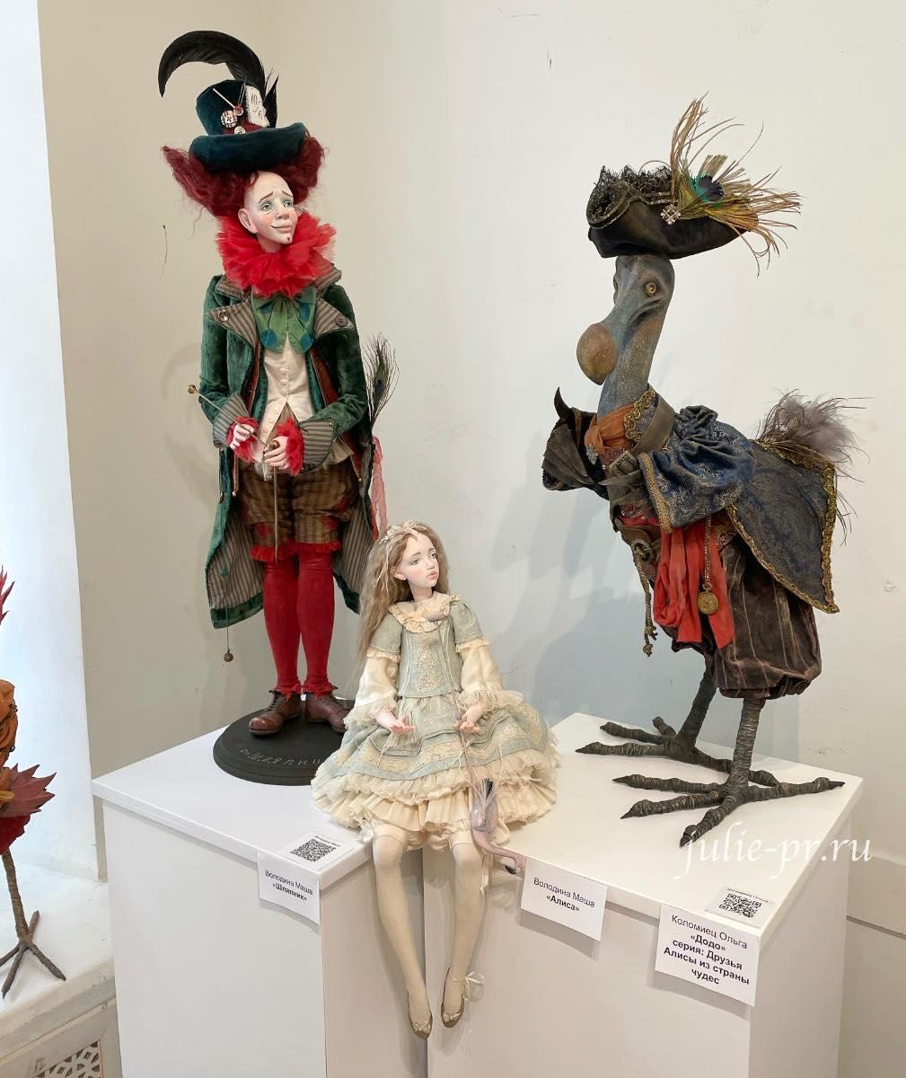 Выставка Кукловодство, Алиса в Стране Чудес, Шляпник