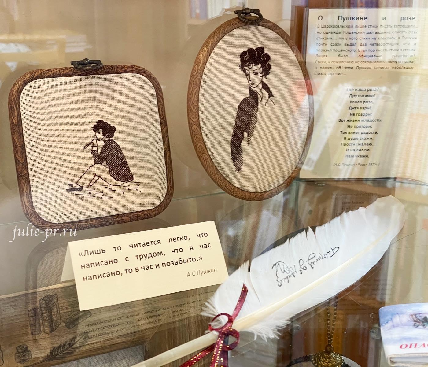 вышивка крестом, Пушкин, выставка Нам Пушкинских стихов звучал ноктюрн