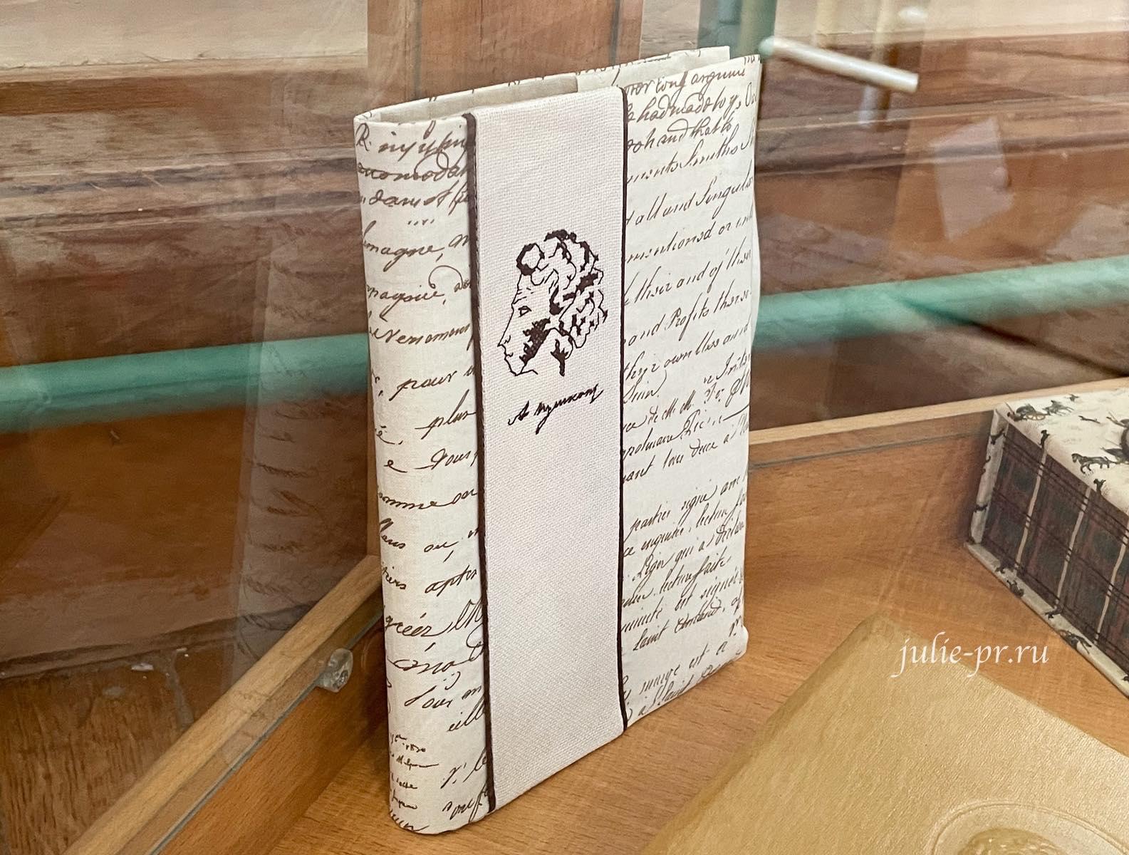 вышивка крестом, Пушкин, выставка Нам Пушкинских стихов звучал ноктюрн, вышитая обложка для блокнота