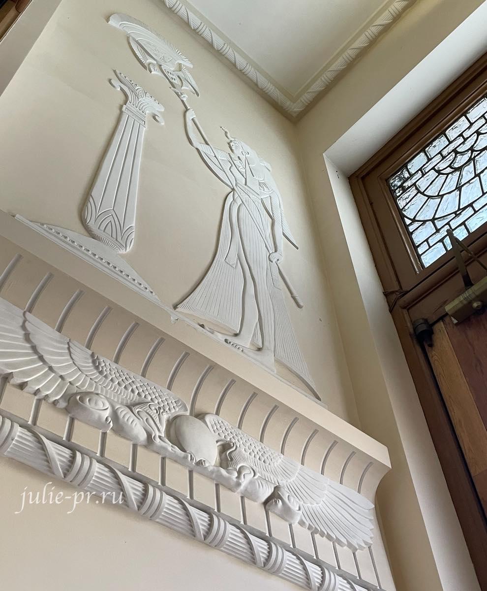 Парадная Петербурга, Египетский дом, Питер