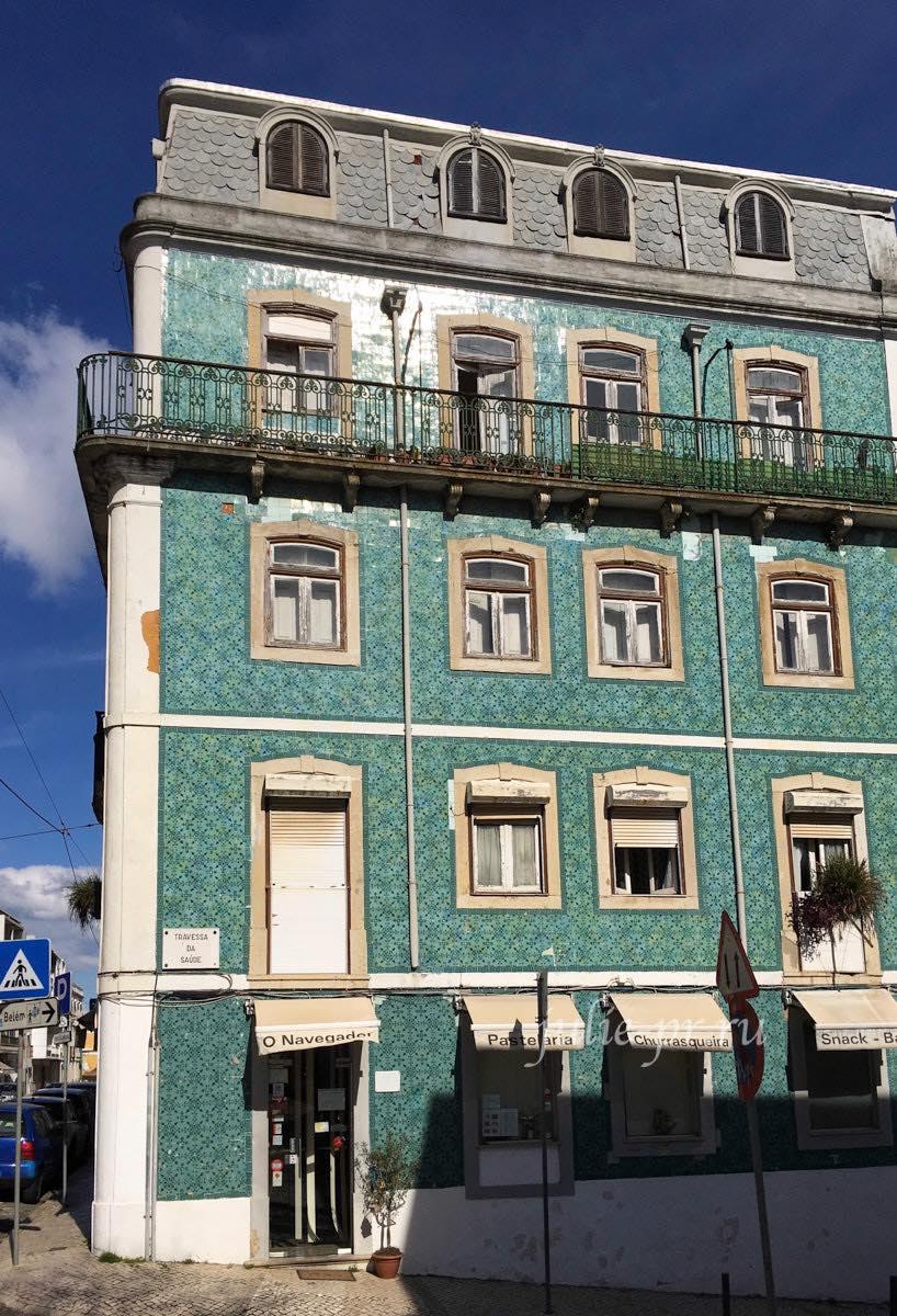 Лиссабон, здание в стиле Помбалино