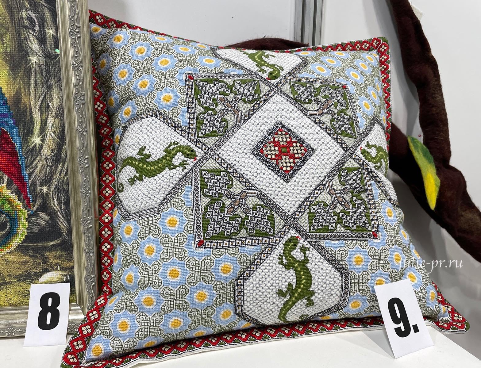 формула рукоделия осень 2021, вышивка крестом, выставка, подушка