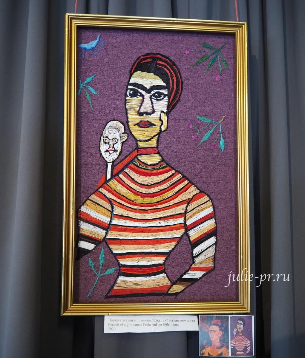 вышивка, выставка, Юлия Алёшичева, деменция, девушка из 1928 года, girl_from_1938, Свекабель Порт