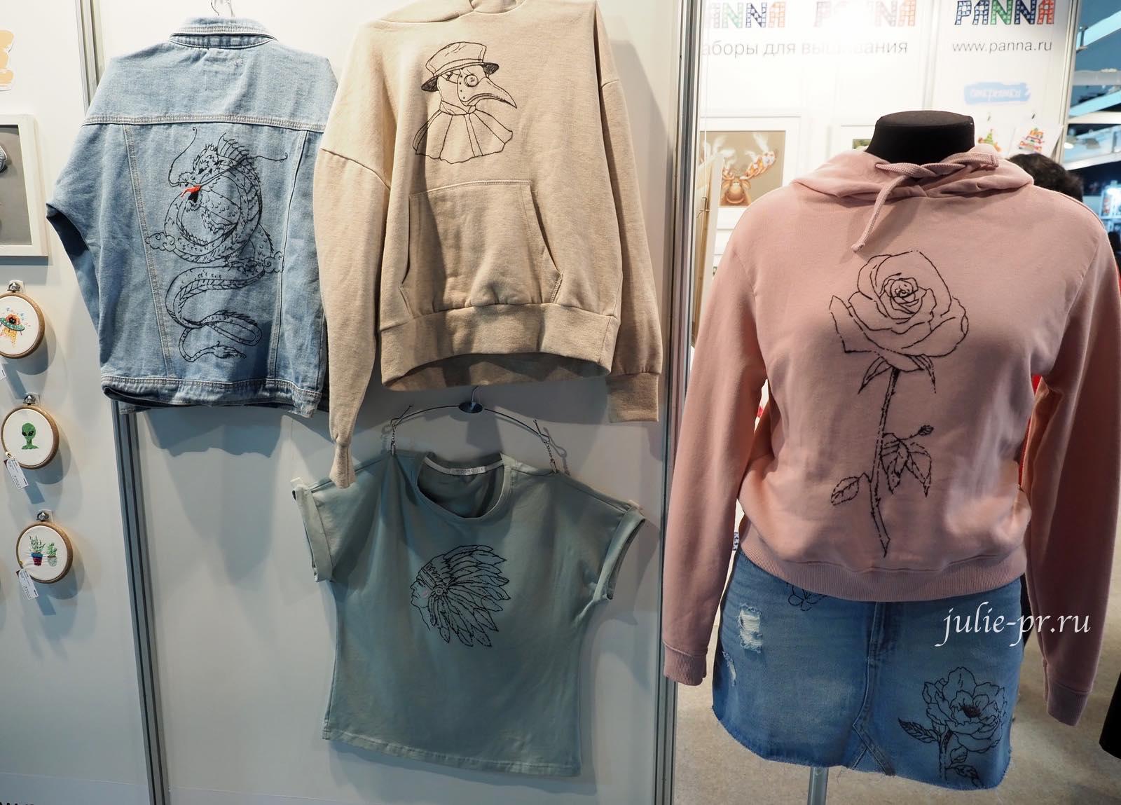 панна, формула рукоделия осень 2021, вышивка гладью, выставка, вышивка на одежде
