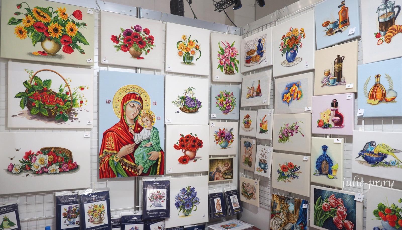 Сделано с любовью, Светлана Прокопец, формула рукоделия осень 2021, вышивка крестом, выставка
