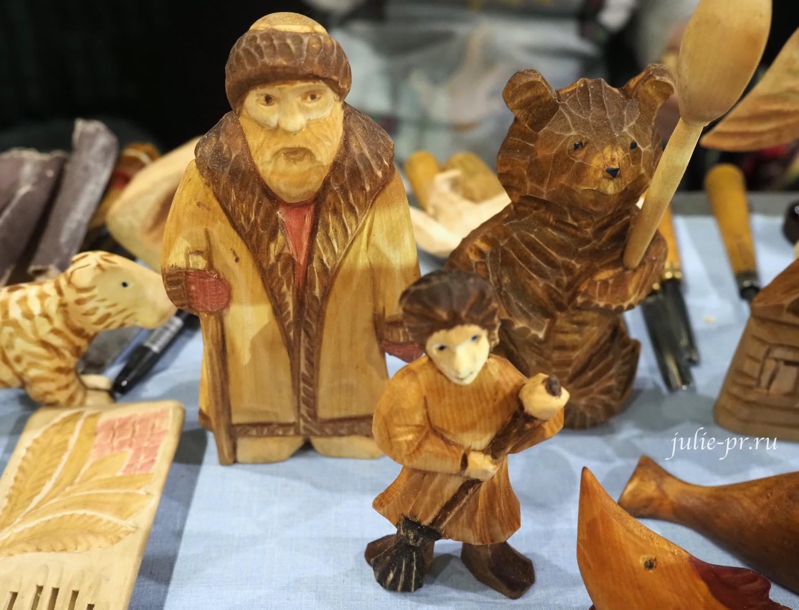 формула рукоделия осень 2021, выставка, резьба по дереву, игрушки