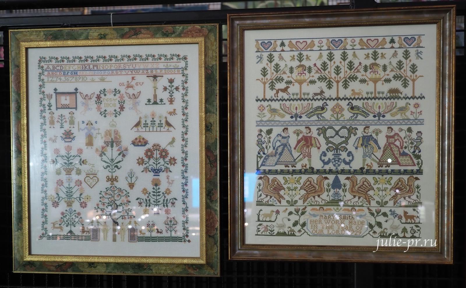 формула рукоделия осень 2021, выставка, вышивка крестом, старинные семплеры, Permin— Celle 1808