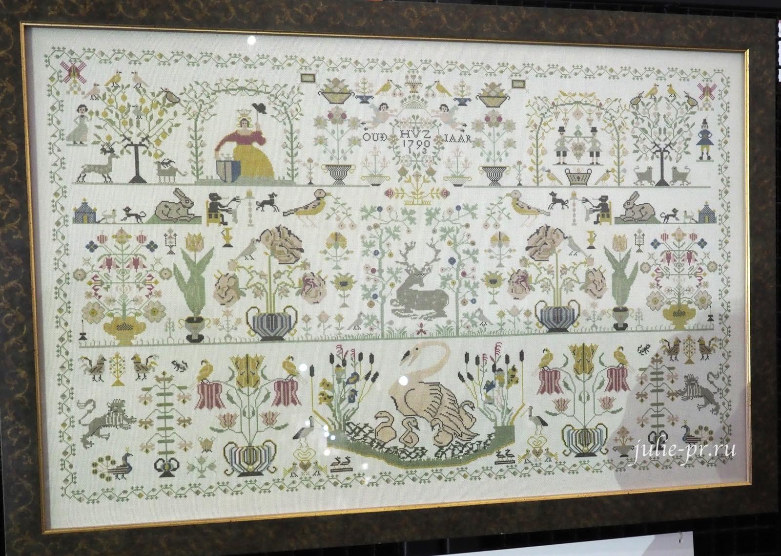 формула рукоделия осень 2021, выставка, вышивка крестом, старинные семплеры, Permin of Copenhagen — Dutch Beauty Sampler 1790