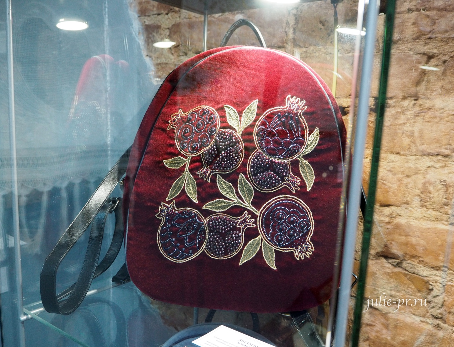 рюкзак, Выставка Цветная матрица мечты, Музей Русский Левша, вышивка, Санкт-Петербург