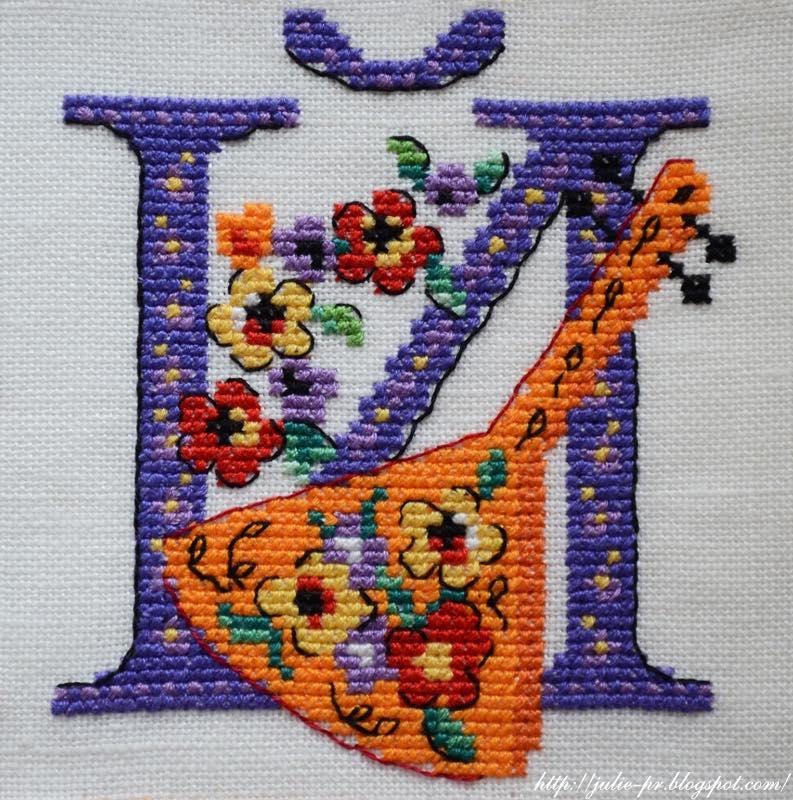 Французская вышивка буквы